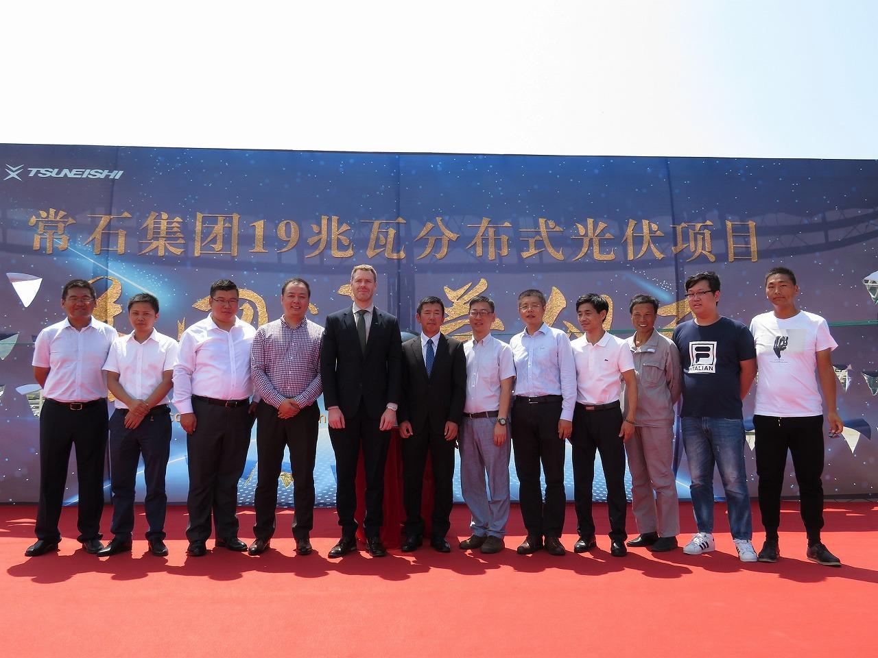 完成記念式に出席する常石舟山とACCの役員達