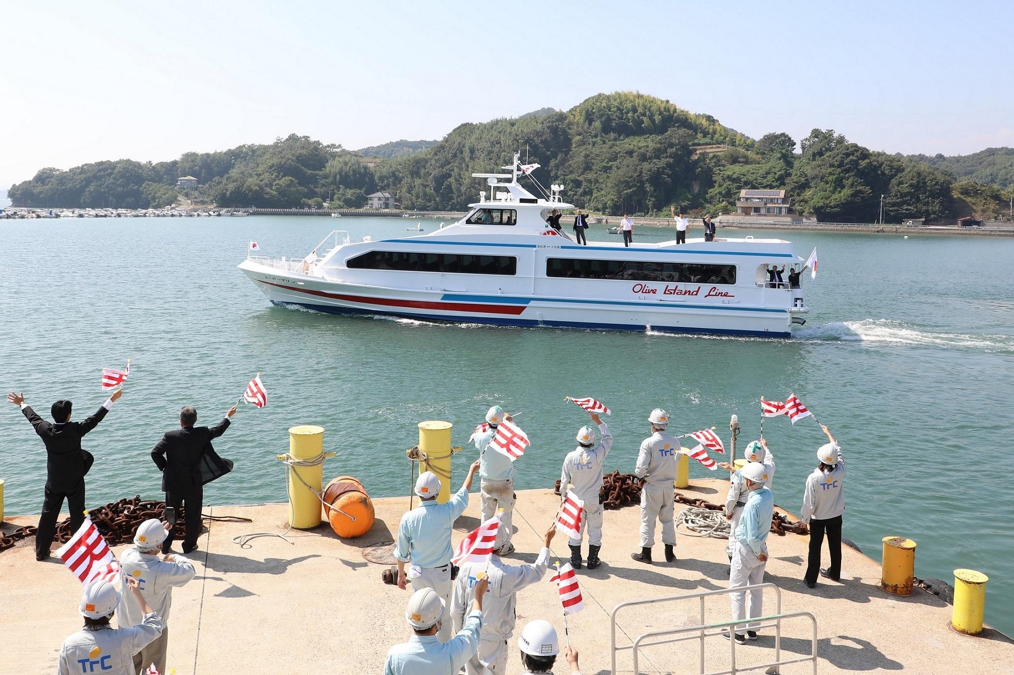 ツネイシクラフト&ファシリティーズ、高松港~小豆島(土庄)港を結ぶ高速船「スーパーマリン」を竣工・引渡