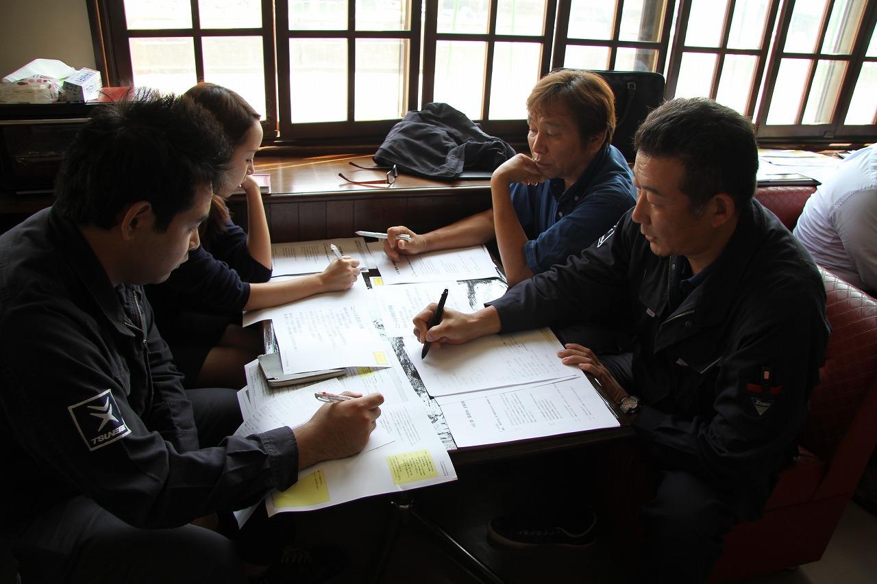 グループ演習を議論するAチーム