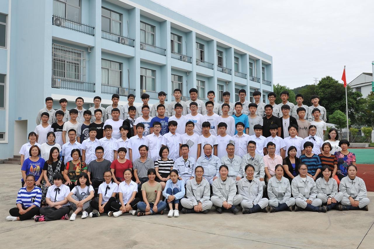 岱山県職業技術学校常石集団分校が、2017年度新学期開校式と奨学金授与式を行いました
