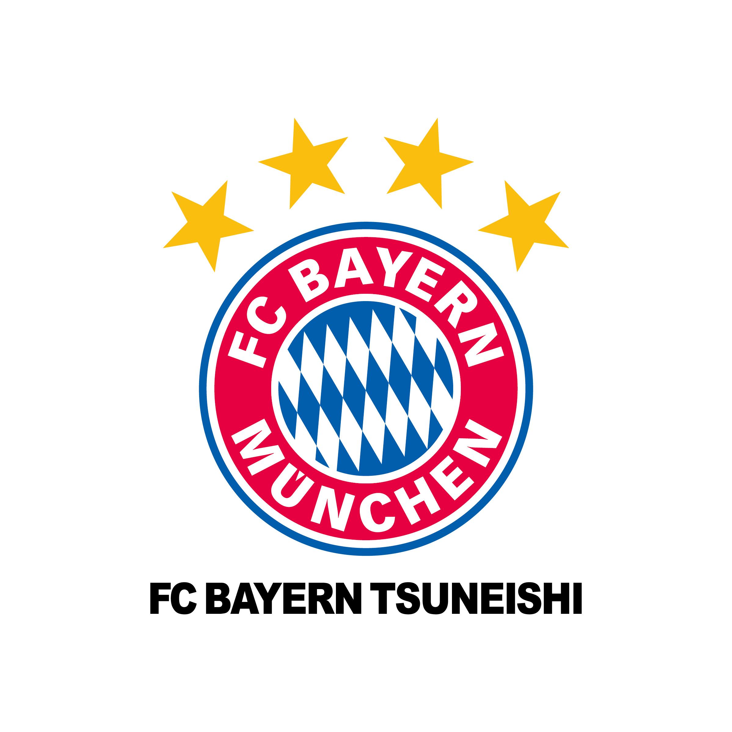 FC バイエルン ツネイシ
