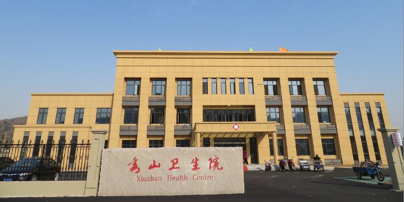 常石集団(舟山)造船有限公司が建設費を寄付した医療機関、「秀山衛生院」が開院