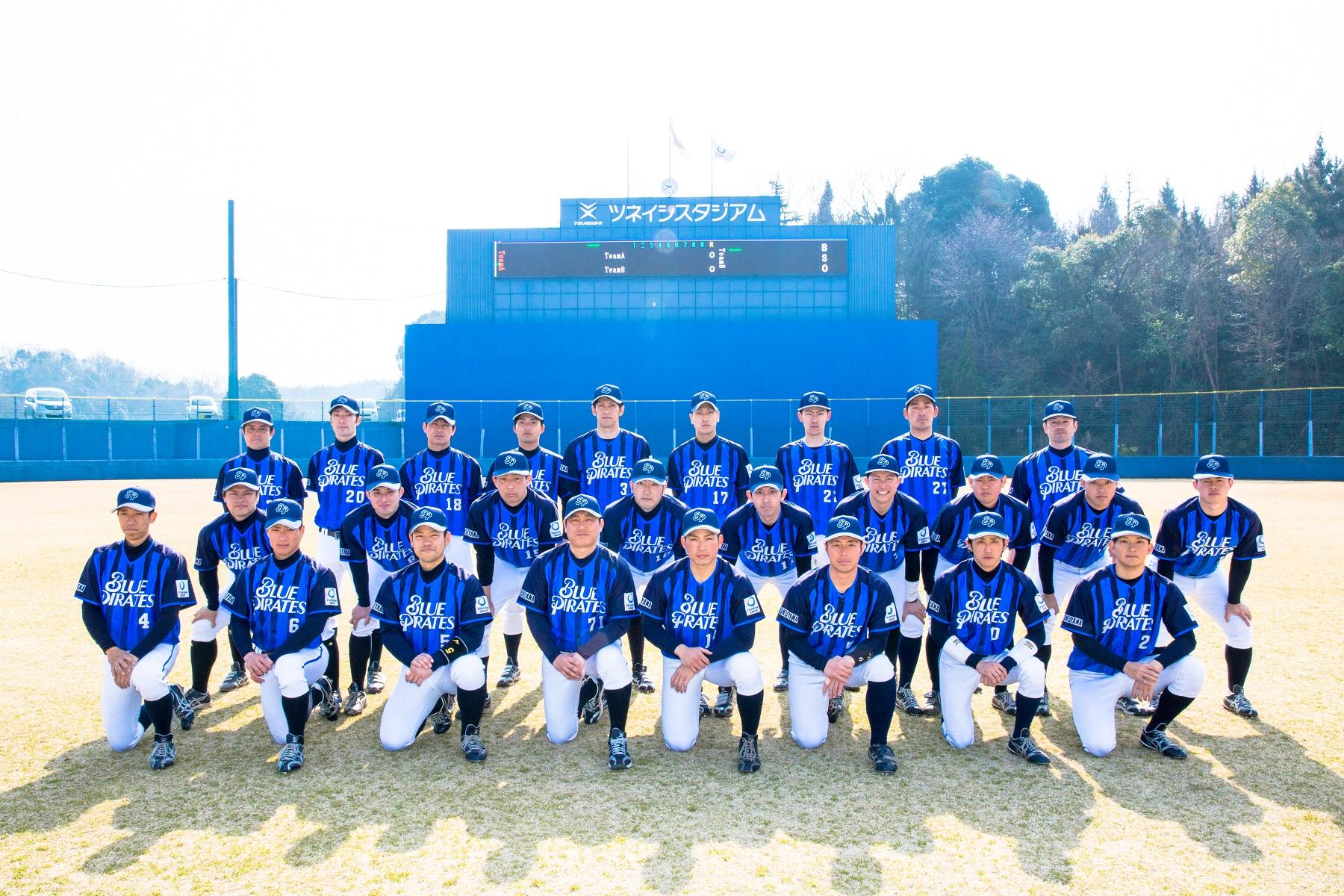 ツネイシブルーパイレーツ 社会人野球広島県3位となる ~JABA四国大会、JABA岡山大会への出場権を獲得~
