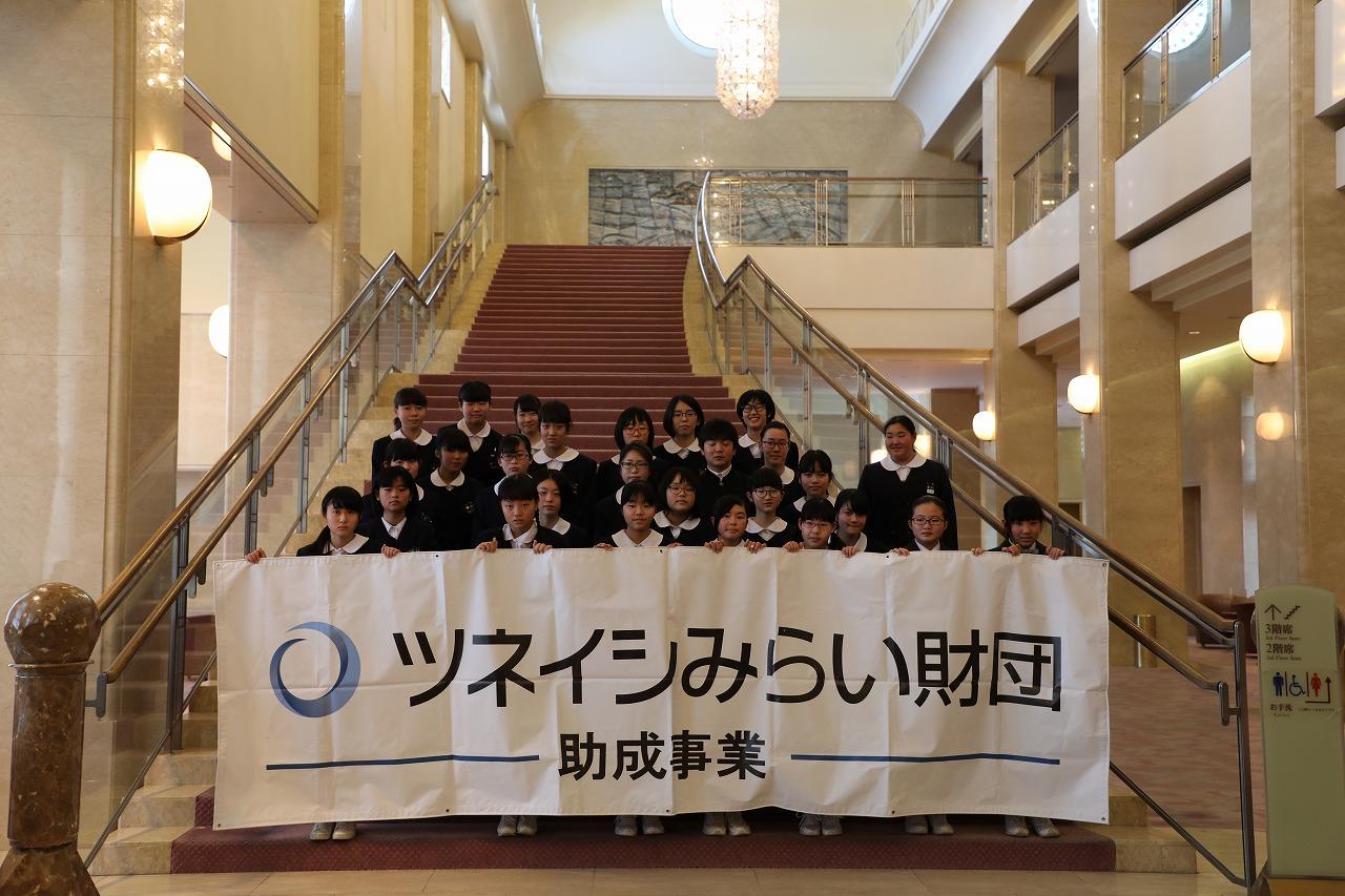 ツネイシみらい財団 広島交響楽団リハーサル・バックステージツアーに福山市内の中学吹奏楽部を招待