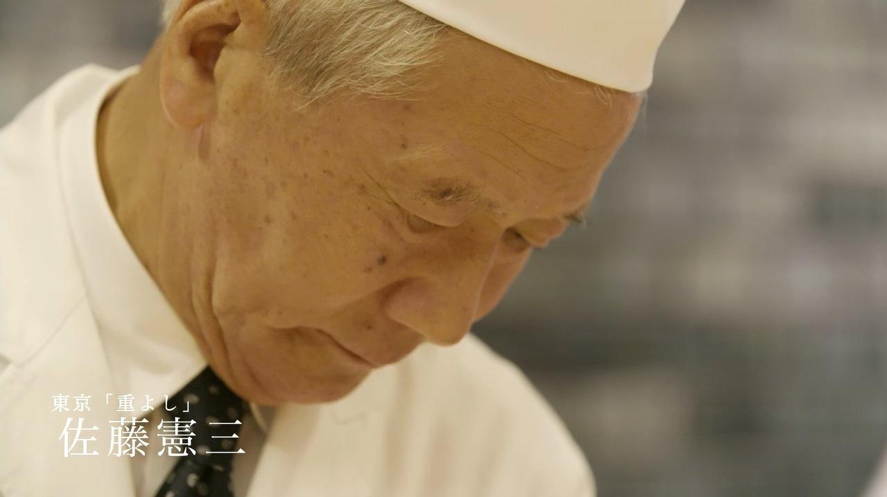 老舗割烹「重よし」の佐藤憲三氏