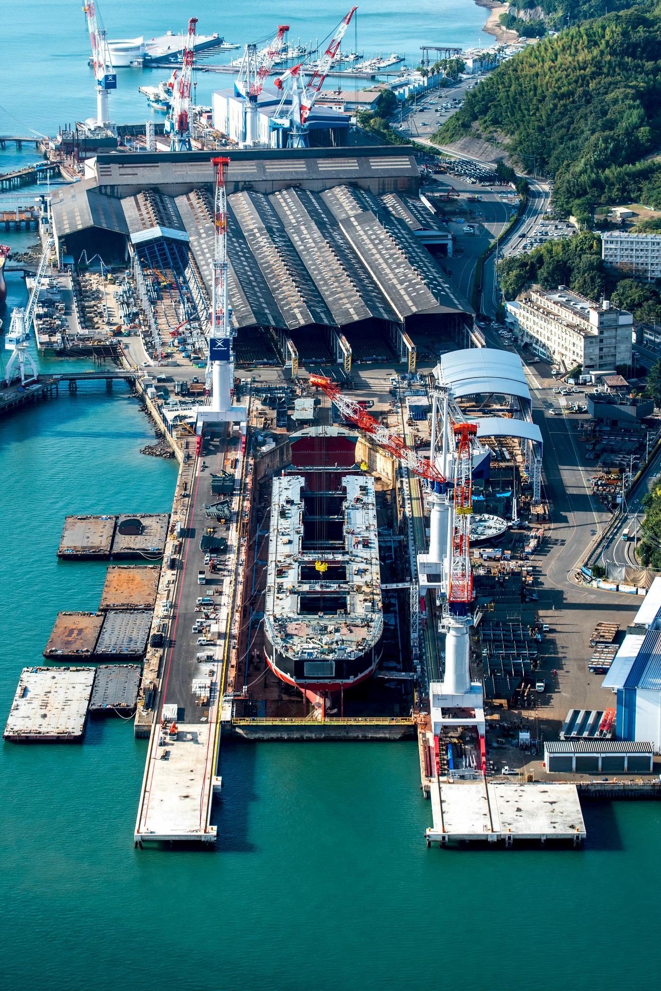 【常石造船株式会社】マイナビ2019でのエントリー受付を開始しました