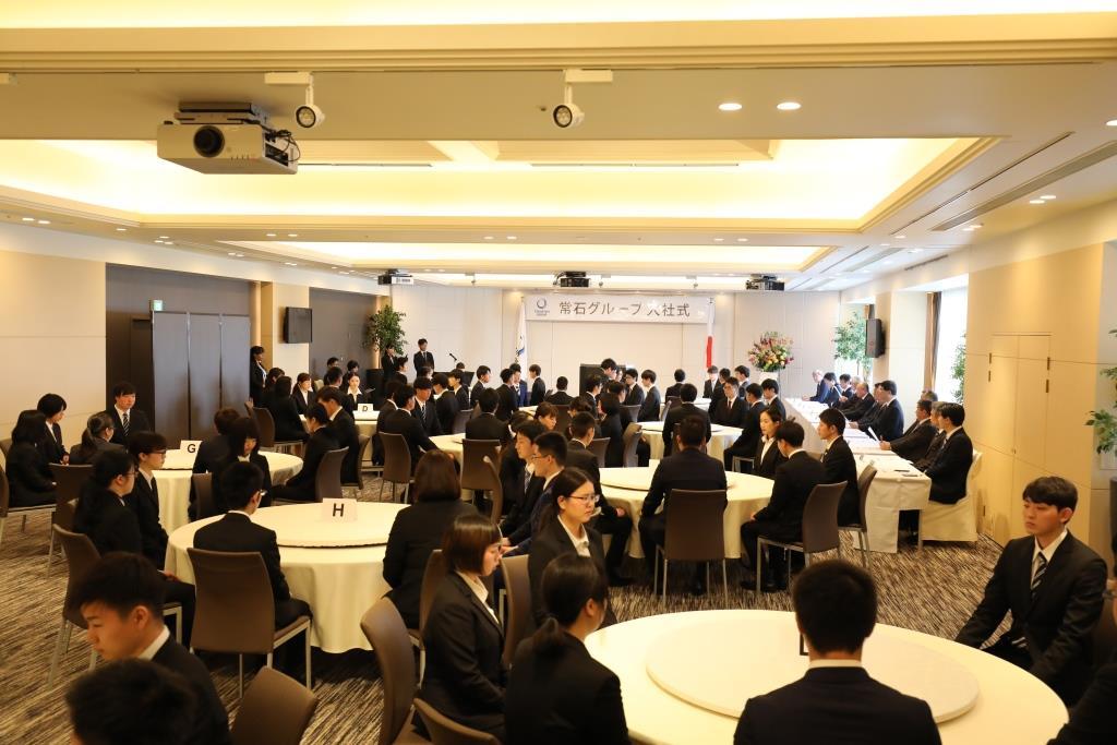 常石グループ2018年度の入社式を開催 ~新しい挑戦に向けて新入社員85人を歓迎~