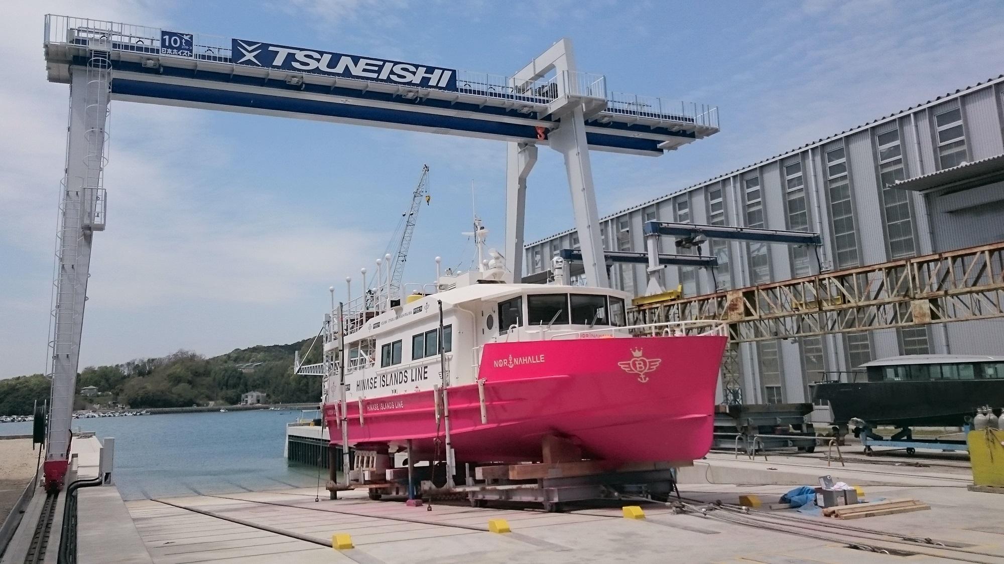 新設した引揚船台に修繕船を上架