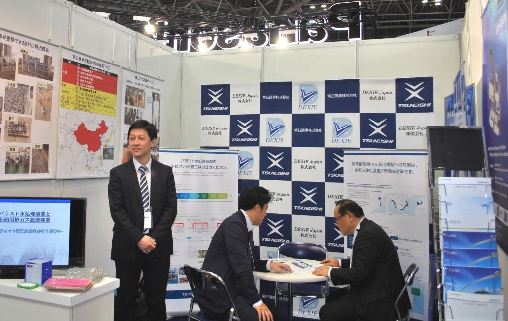 常石商事がDEXIE Japan株式会社と共に設置したブース