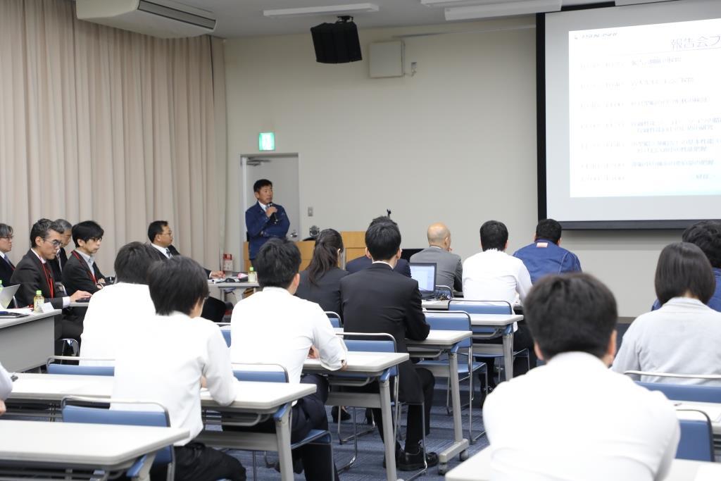 常石造船 広島大学との共同研究成果報告会を開催 ~共に船の最適化を追求~