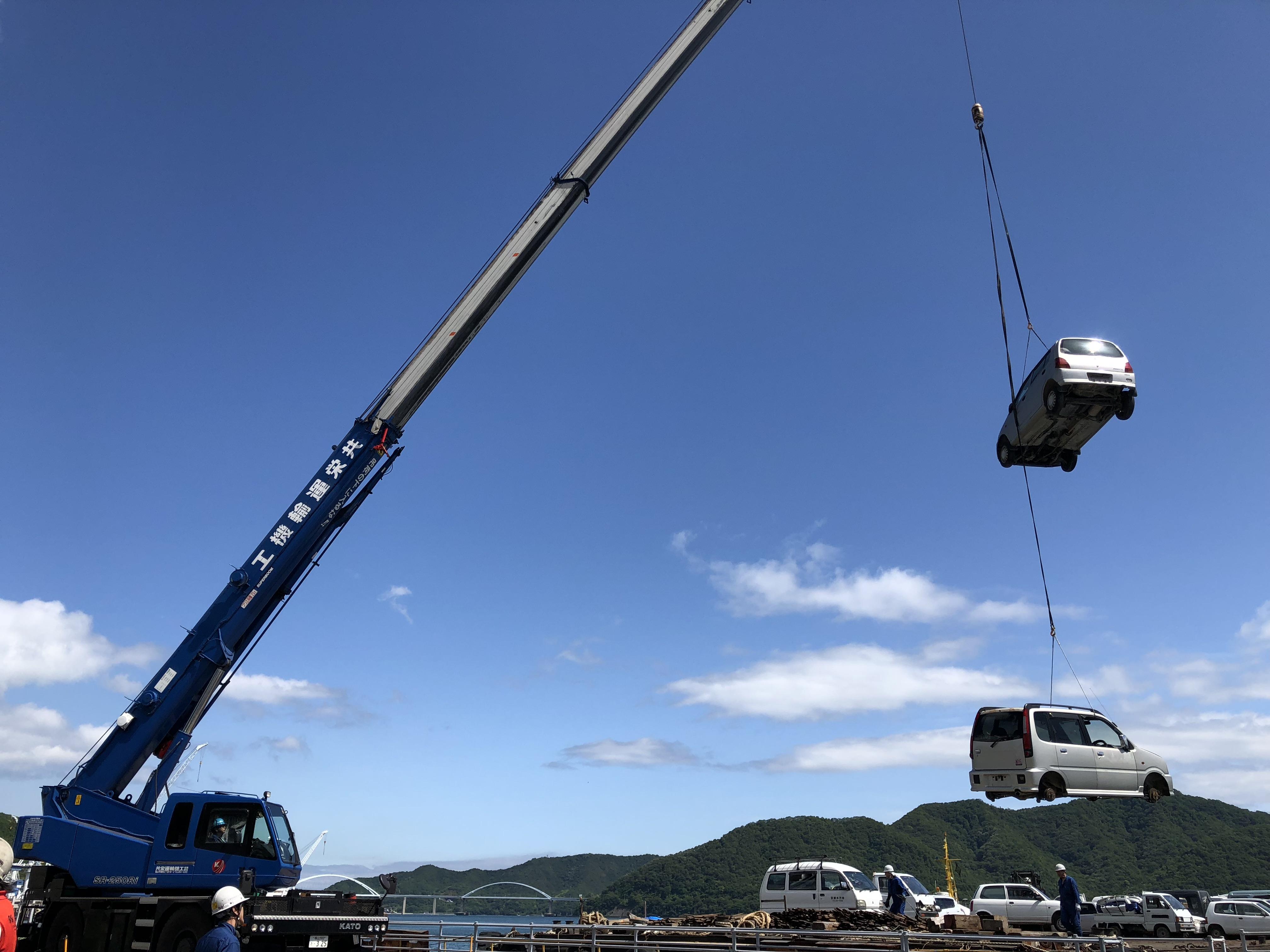 ツネイシCバリューズ、今年で15回目の離島支援活動~使用済み自動車回収