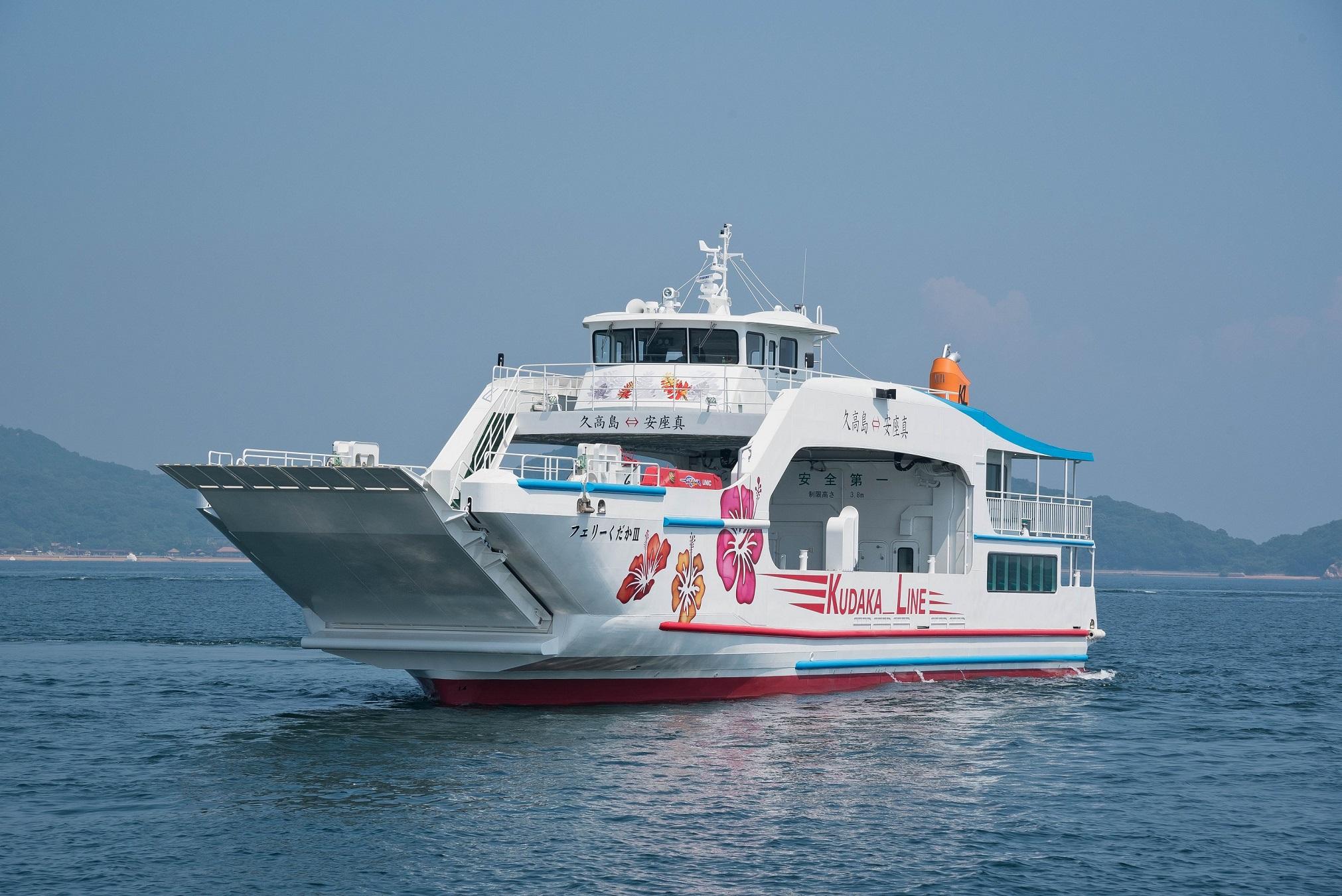 ツネイシクラフト&ファシリティーズ 沖縄本島と久高島を結ぶ旅客船兼自動車渡船「フェリーくだかIII」を建造・引渡