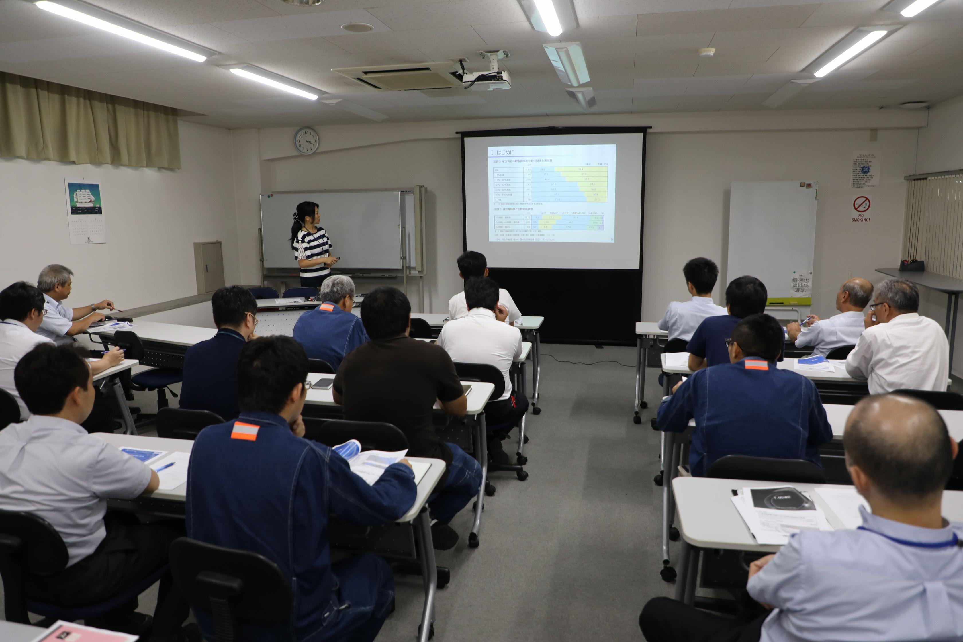 常石エンジニアリング 労務時間管理セミナーを実施