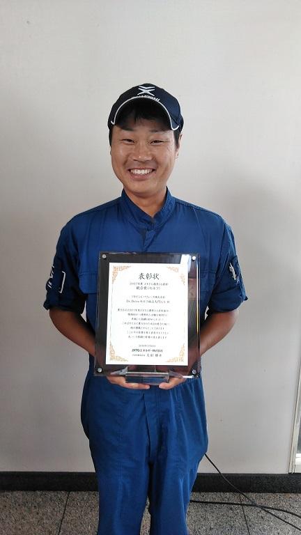 ツネイシCバリューズ セルフ福山大門サービスステーションがJXTGエネルギー「2017年度全国優秀SS感謝式」にて、セルフ部門「総合賞」を受賞