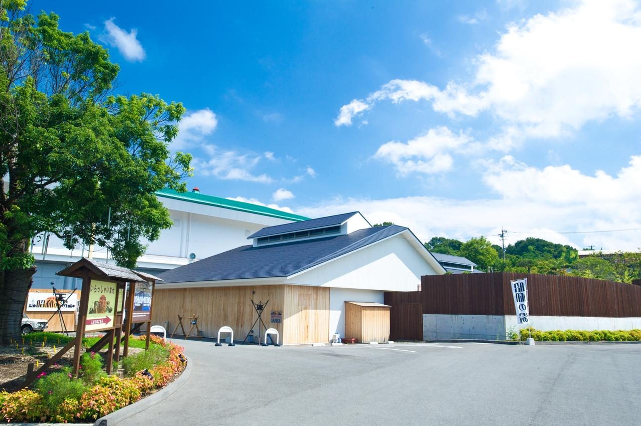 昭和の湯外観