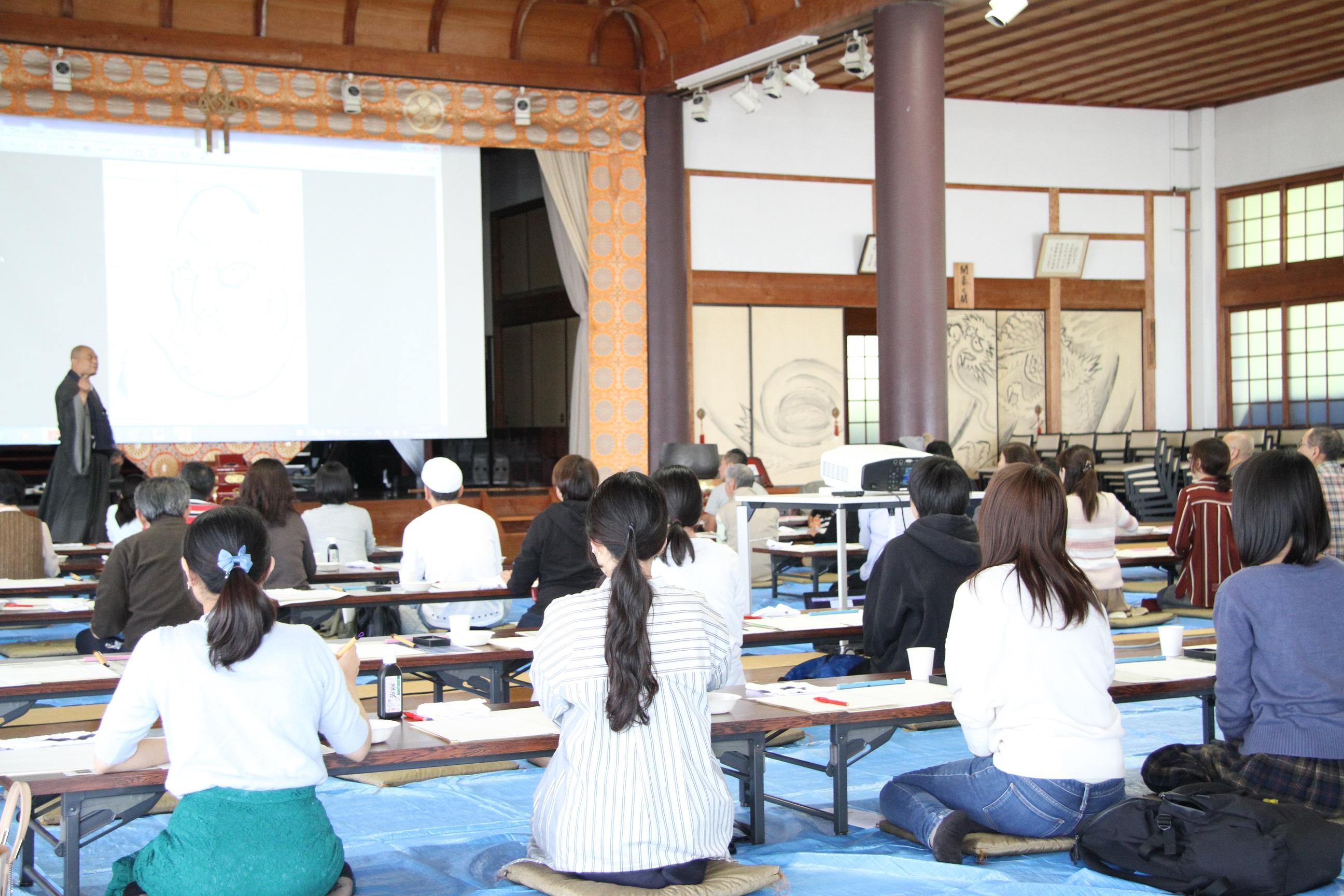 神勝寺 禅と庭のミュージアムでの禅画教室