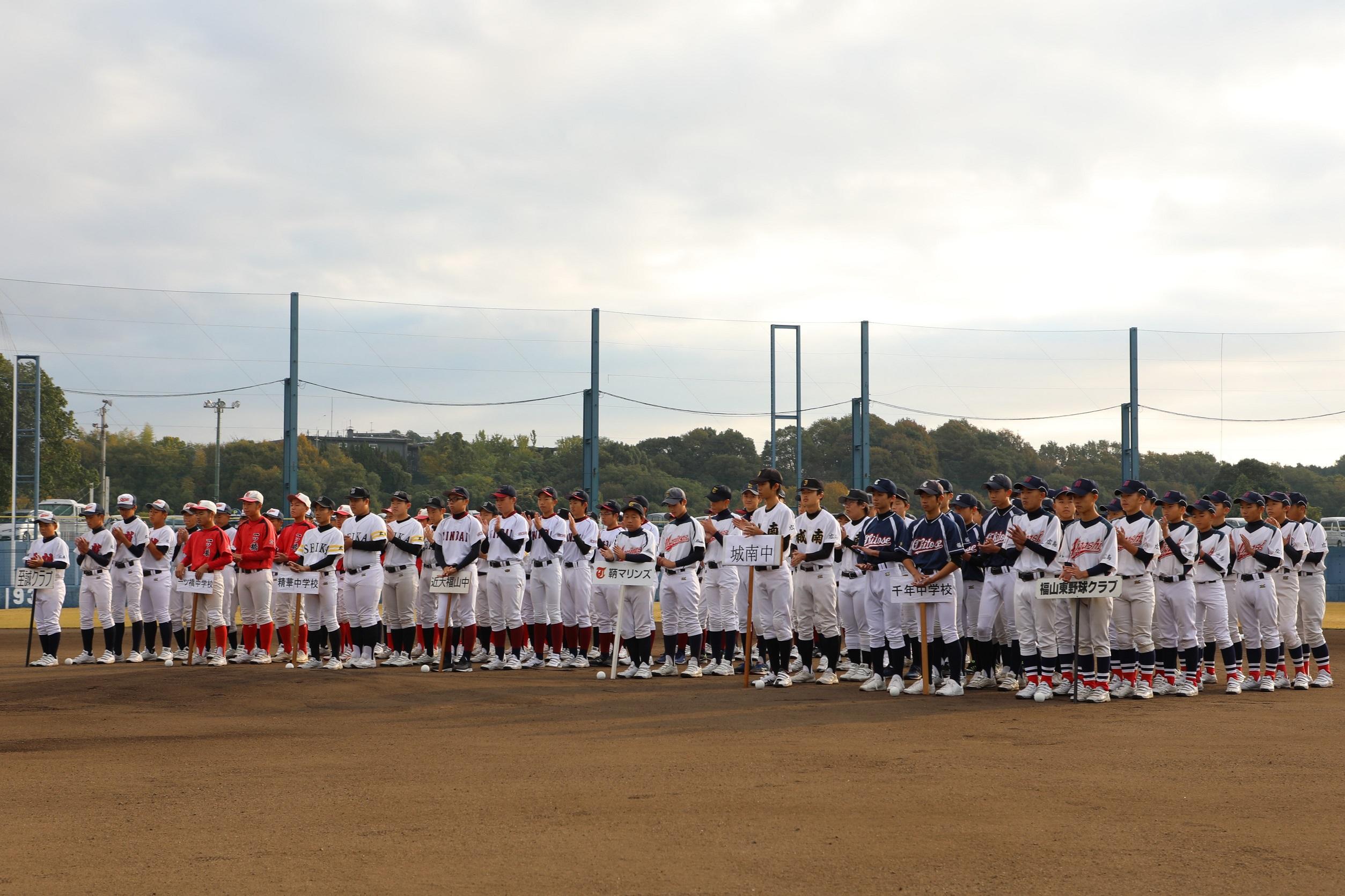 福山市内の中学生野球チーム8チームが出場