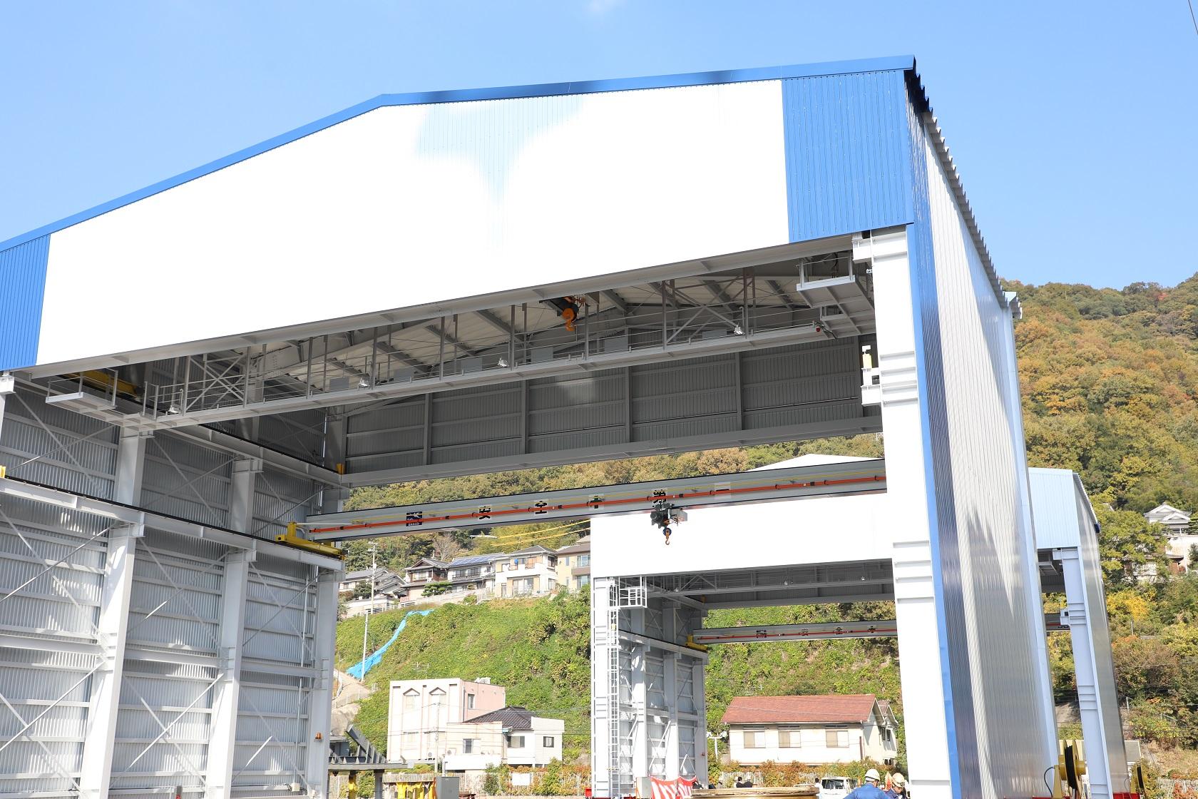 常石鉄工 大型陸上構造物の受注拡大に向けて移動屋根を新設