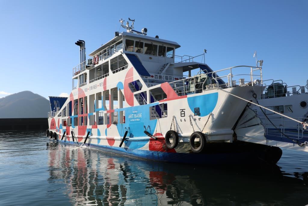 備後商船 年末年始を前に所有船舶の安全総点検を実施