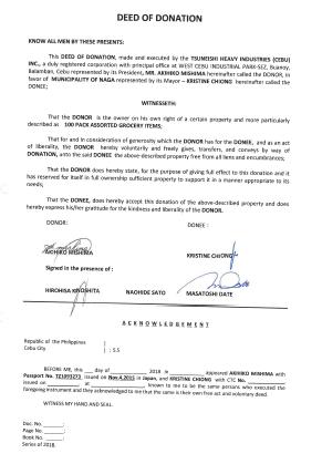 フィリピン政府から受領した寄付証書