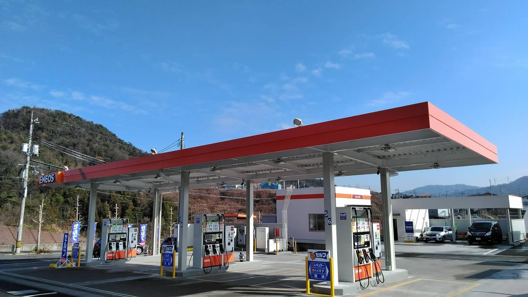 ツネイシCバリューズ 広島市安芸区の「セルフ夢ヶ丘SS」をリニューアルオープン
