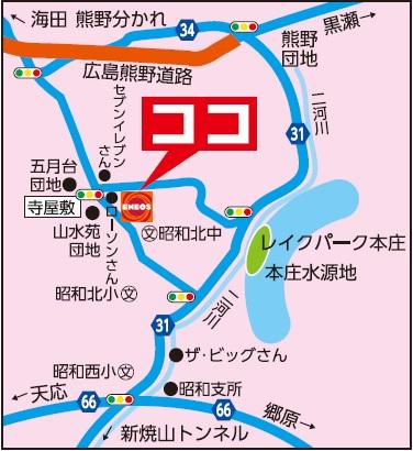 セルフ夢ヶ丘SS周辺MAP