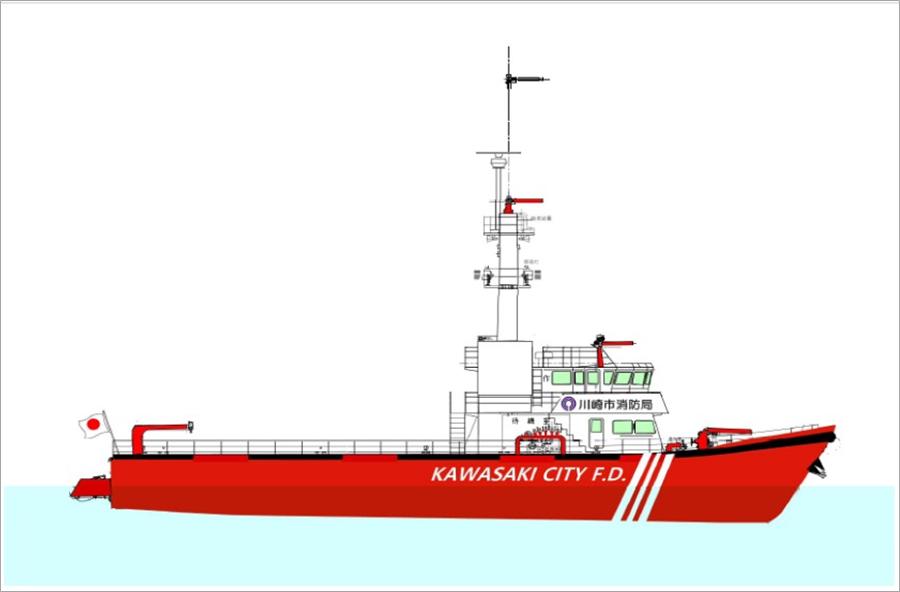 常石エンジニアリング 川崎市消防局向け消防艇の詳細設計を受注