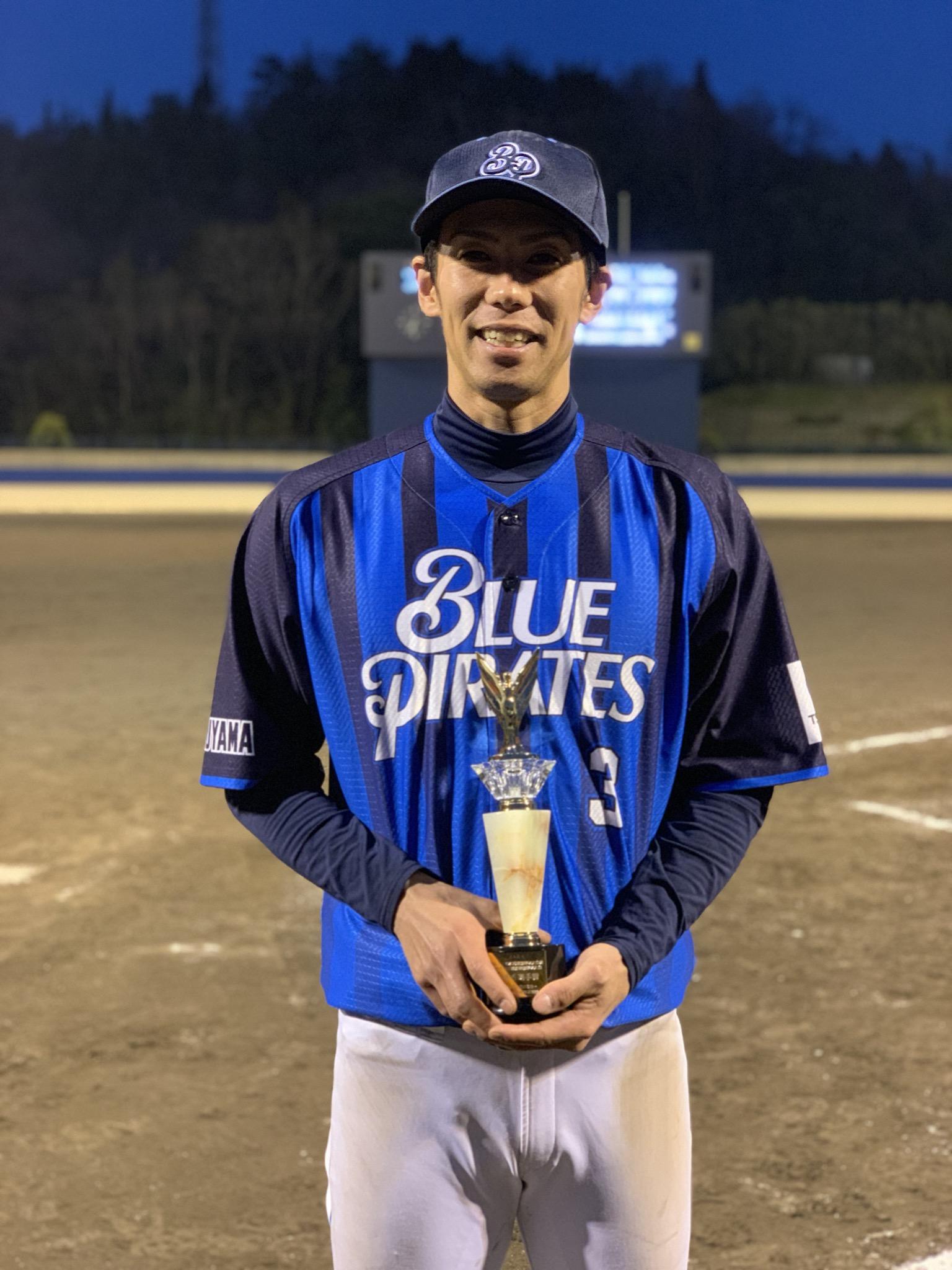 最優秀選手に選出された永岡涼選手