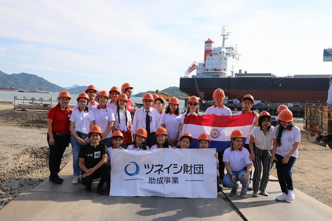 """常石造船が南米パラグアイの""""日本パラグアイ学院""""の学生を迎え、常石グループ施設の見学ツアーを実施"""