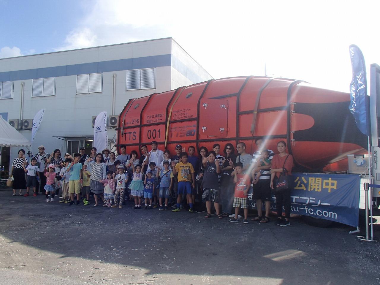 ツネイシクラフト&ファシリティーズが開発・建造した津波シェルター、水中観察船に宮古市、糸満市などで総勢3,800人が体験乗船