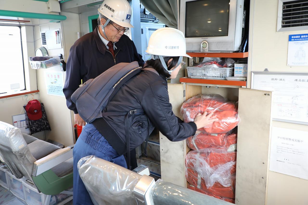 備後商船 年末年始に向けて高速船「ニューびんご」の安全総点検を実施