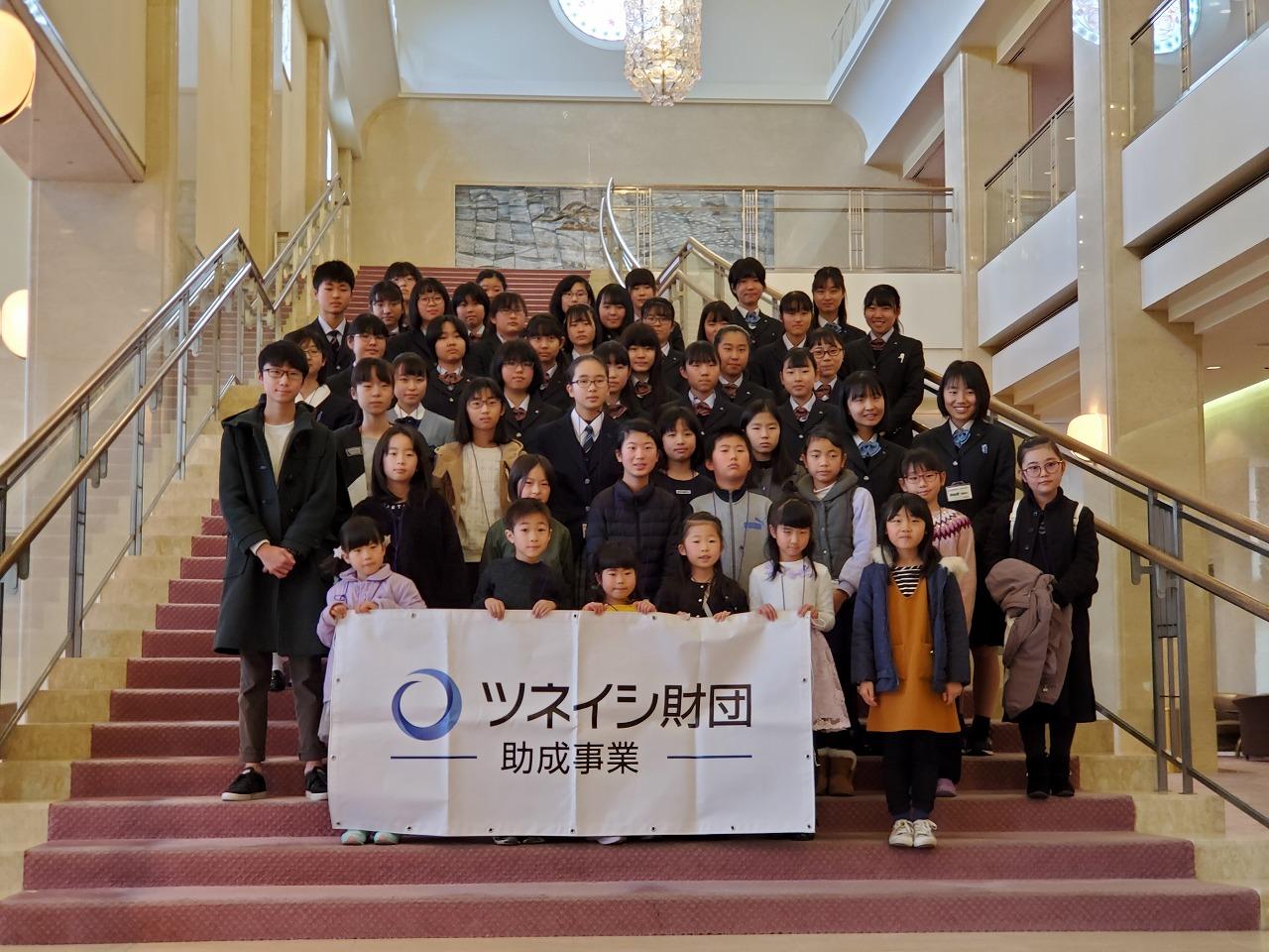 ツネイシ財団 広島交響楽団第26回福山定期演奏会リハーサル・バックステージツアーの開催を支援 ~地域の小中高校生50人が参加~