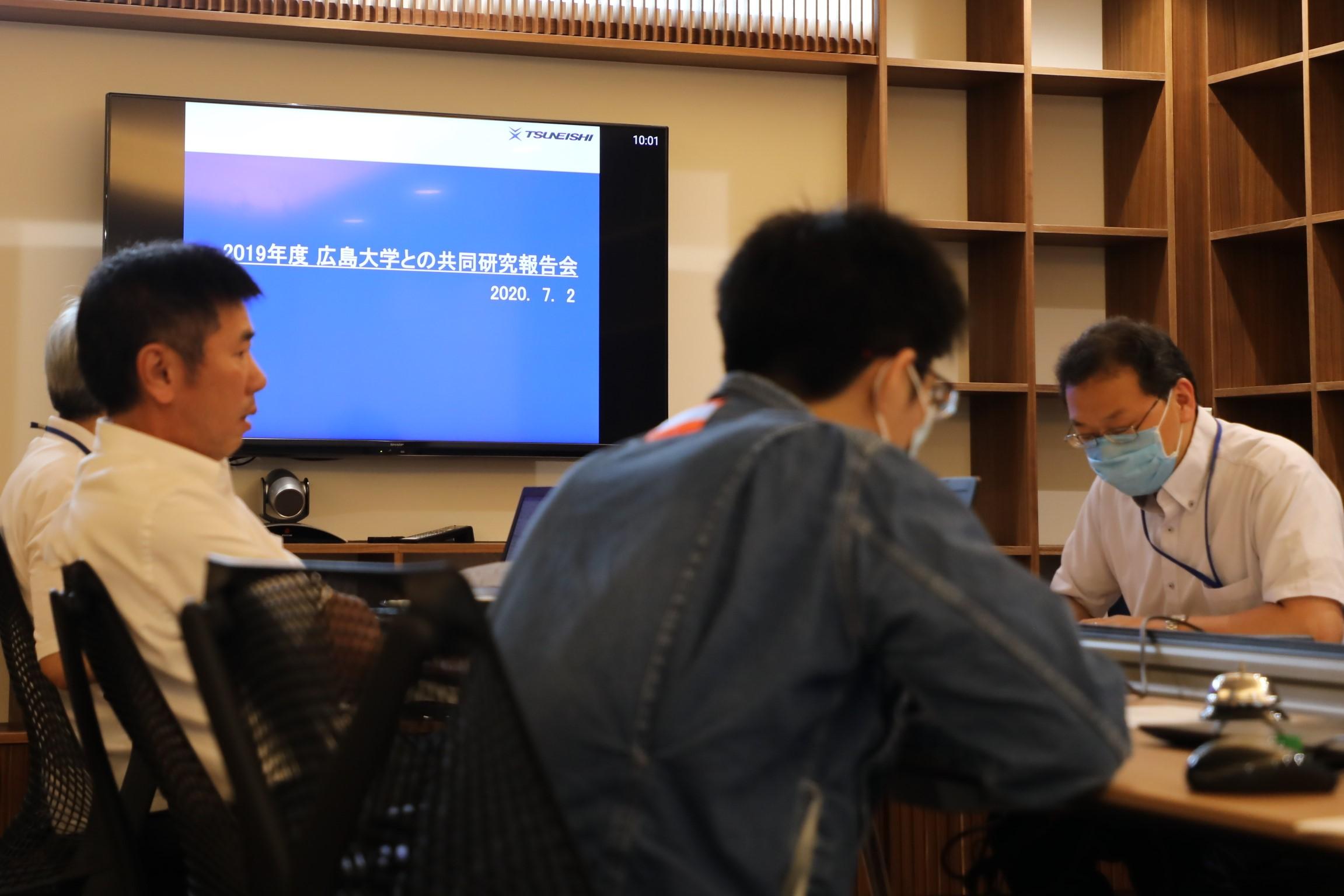 常石造船 広島大学との2019年度 共同研究成果報告会を開催  ~環境負荷低減と顧客価値向上へ~