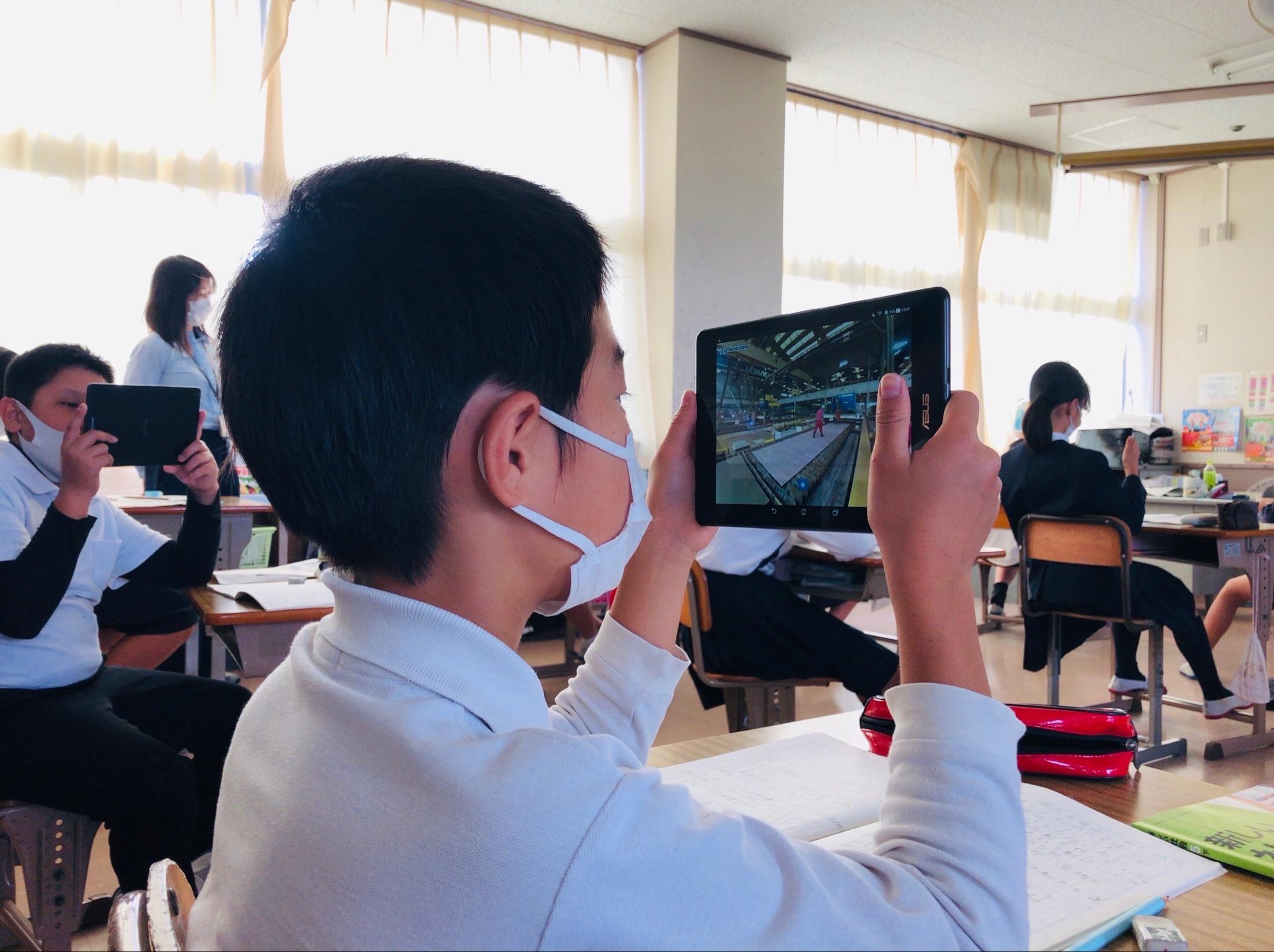 広島県福山市の小学校でVR工場見学を実施支援 ~社会科見学の新しい形~