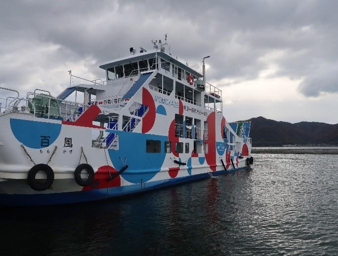 備後商船 所有船舶の安全総点検を実施