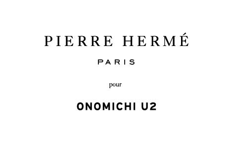 ONOMICHI U2  ピエール・エルメ・パリとのコラボレーションによるマカロンを販売