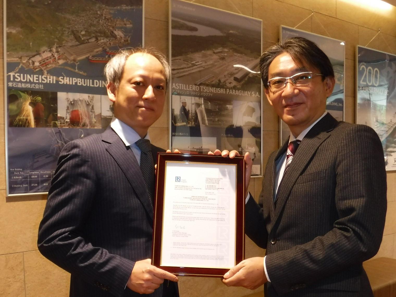 常石造船 造船営業部 部長 庄 圭一郎(右)とロイド船級協会 上席検査員 夏井 英雄様(左)